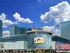 红星商业爱琴海项目华北区布局全面提速 2-3年内超10座