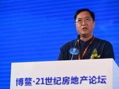 """李青岸:房地产应向""""开发专业化、地产金融化、服务平台化""""转型"""