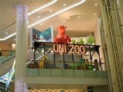南京首家室内儿童主题街区Unizoo开园 创一站式亲子互娱乐园