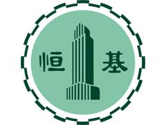 恒基兆业香港大角咀商住项目拟建单位数或减至540伙