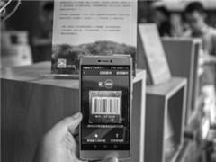 合肥共享书店开张一周:借阅人数过万 归还率近100%