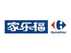 家乐福中国押宝购物中心 65%租赁面积将为体验业态