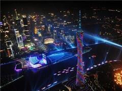 上半年广东GDP增长7.8% 消费新业态新模式蓬勃发展