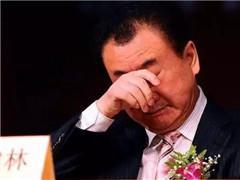 合生创展朱孟依接盘南昌西湖万达广场!王健林开始卖万达广场