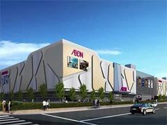 南通星湖永旺梦乐城主体已竣工 计划于11月底开业