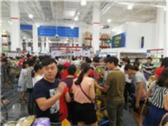 山姆会员店深圳龙华店开业 到2020年国内门店增至40家