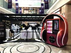 玛丽黛佳终端升级玩转O2O 以无人贩卖机敲开新零售大门