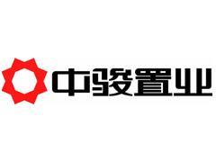 中骏置业3.29亿底价摘上海闵行商办地 楼面价1.6万/�O