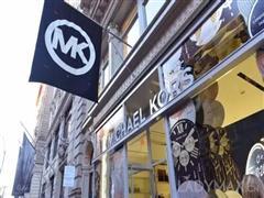 MK收购Jimmy Choo:轻奢市场进入集团化运作时代