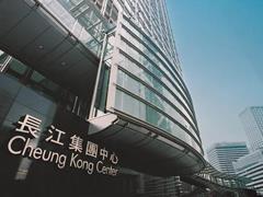 长实执董赵国雄:更名不影响地产业务 拿地会积极竞价