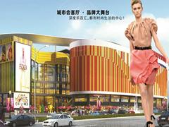 内蒙古五原首家体验式购物中心 深度乐百汇开启全新商业时代