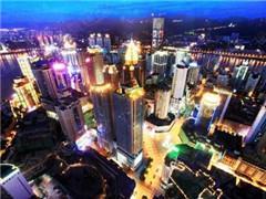 戴德梁行:重庆甲级写字楼市场后续需求减弱 商业格局不破不立