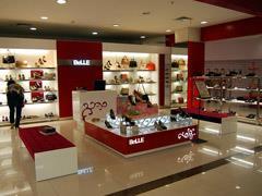 传统女鞋遭遇发展瓶颈:百丽私有化 Nine West撤出长沙