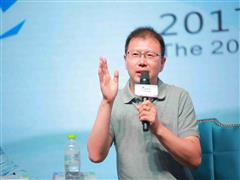 嘉宾观点丨刘耀文:新一线城市商业机遇与挑战并存