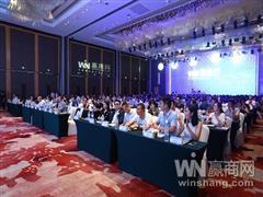 南京金鹰世界荣登2017年度新一线城市潜力商业地产榜(拟开业)TOP20