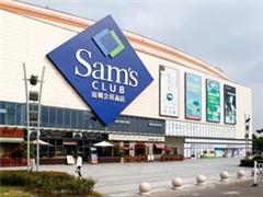 沃尔玛中国扩张:想增开24家山姆会员店 未感受到行业寒冬