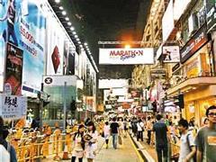微观察:即便香港楼市短期承压 商业地产却依然坚挺