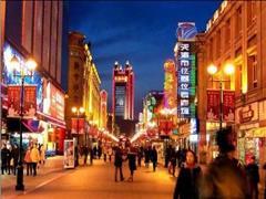 最严调控过去四个月 天津住宅和商业市场冰火两重天