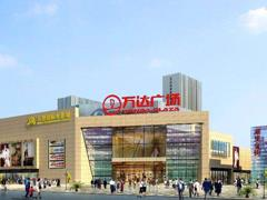 万达文旅城、万达广场为何先后减资:轻资产还是避税?