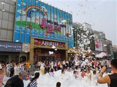 高客流活动掘开实体冰封期 BHG Mall组合拳打响7月档