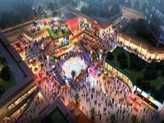 凤凰海购物公园将打造长沙趣意生活分享中心