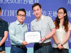 武汉大观里・绿地汉口中心荣登2017年度新一线城市潜力商业地产榜TOP20
