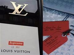 LVMH上半年收入增长15%,LV与Supreme的合作立头功