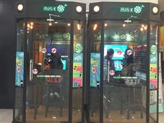 """广州购物中心刮起""""共享风"""" 共享经济刺激商城消费"""