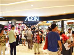永旺试水中国首家新型食品超市 亮相天津天河城