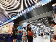 盒马鲜生北京、上海、宁波已开店13家 北京将开启复制模式