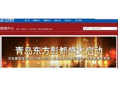 """在出售""""重资产""""的同时  王健林还放弃了""""东方好莱坞""""梦想"""