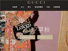 Gucci中国官网推线上选购服务 能促进国内奢侈品消费吗?