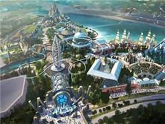 上海海昌海洋公园主体结构施工完毕 预计2018年开业