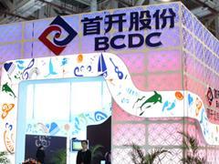 首开股份上半年净利3.19亿同比减7成 北京内外项目毛利均下跌