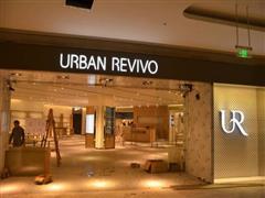 UR明年将在伦敦开店 奋起直追Zara、H&M等快时尚品牌