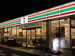 职业女性和老年人顾客变多,7-11 特推出新一代门店
