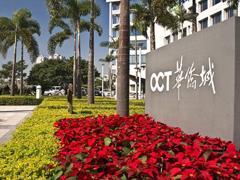 华侨城签约杭州 计划投资500亿在余杭打造文旅项目
