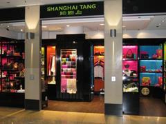 """卡地亚母公司历峰集团抛售中国第一个奢侈品牌""""上海滩"""""""