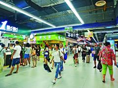 武汉地铁商圈的地铁商铺商业价值缘何被低估?