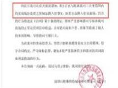 """深圳西部某知名商场要求商户""""2选1"""" 新开mall遭对手刁难?"""