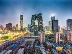 第一太平戴维斯:二季度北京仅新增一个商业项目 未来商业版图仍向外扩张