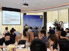 中国零售20城报告:成都排名第四 将形成两轴双核格局