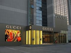 Gucci不断扩张全球线上选购平台 奢侈品专注线下已成历史?
