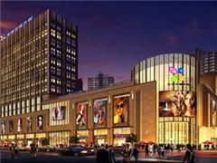 成都购物中心多区布局多点开花 成西南商业领头羊