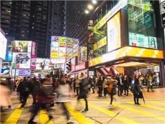 每日时尚要闻:香港和内地成全球零售商业务拓展首选市场!