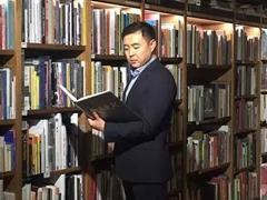 成都远洋太古里高层又现人事变动 项目副总经理张金鑫离职