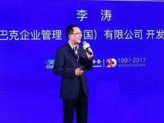 星巴克李涛:每个成功的企业 都是以消费者为导向
