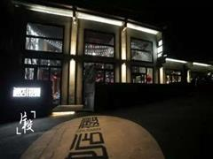 """六大品牌齐发 四才子以梦为马""""锻造""""六百度餐饮"""