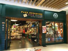 钟书阁、西西弗等实体书店为何获购物中心青睐?