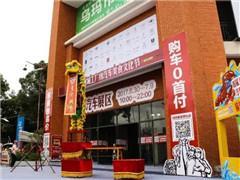 首届上河城工厂房汽车美食文化节仅剩最后2天!你还不来?